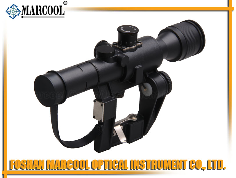 SVD 4X26 Riflescope for CQB