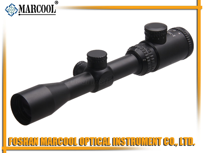 2-7X32 IREG Riflescope